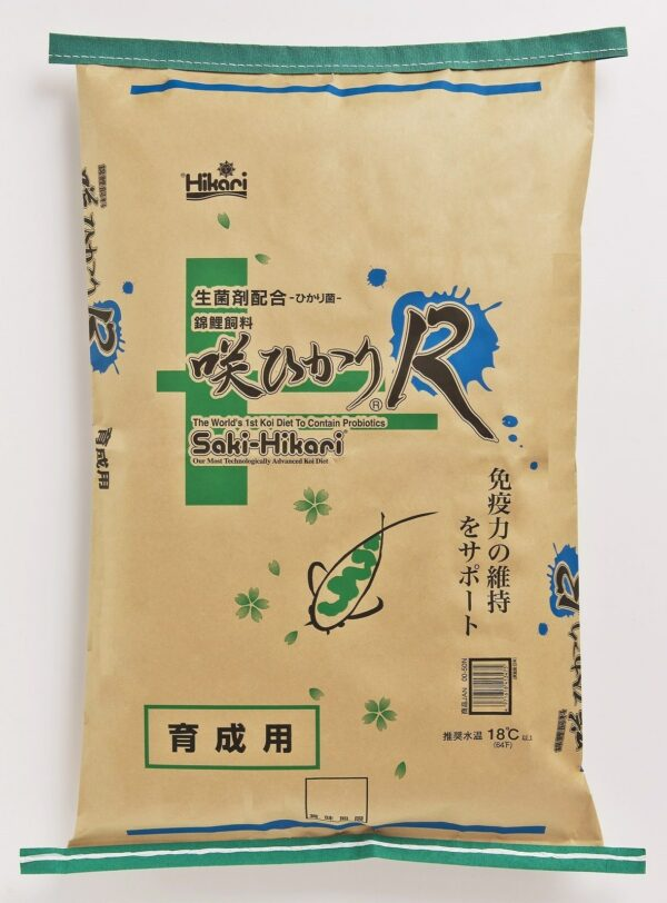 Saki Hikari R Balance 15kg